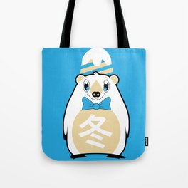 Fuyu - Season bear Winter Tote Bag