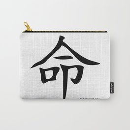 Destiny Chinese Character Carry-All Pouch