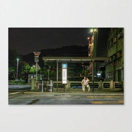 Kyoto Bus Stop Canvas Print