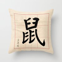 rat Throw Pillows featuring Rat  by Calligrapher