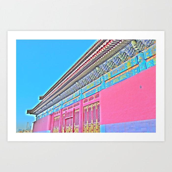 Tiān'ānmén Yī Art Print