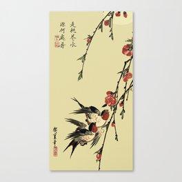 Moon Swallows and Peach Blossoms Canvas Print