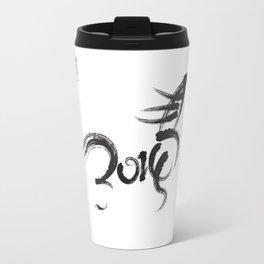 2014 - Year of The Horse Travel Mug