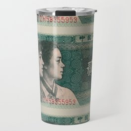 2 yuan chinese banknote collage Travel Mug