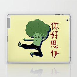 Kickbroccoli Laptop & iPad Skin
