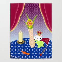 King of Wands on the Table Again Poster