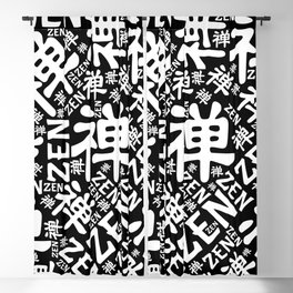 Zen Symbol and word pattern black and white Blackout Curtain