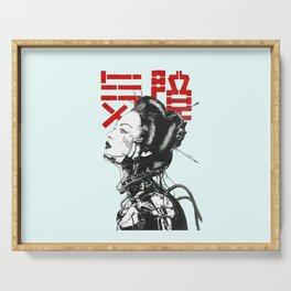 Vaporwave Japanese Cyberpunk Urban Serving Tray