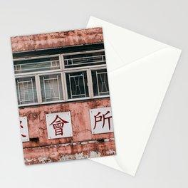 Aging Pink Facade, Hong Kong Stationery Cards