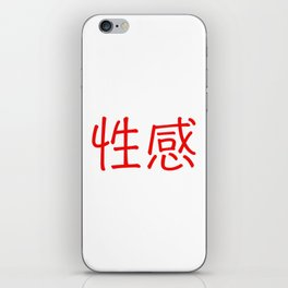 Chinese characters of Sexy iPhone Skin