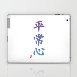 "平常心 (Hei Jo Shin) ""A Calm State of Mind"" Laptop & iPad Skin"