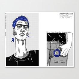 Tama(goth)chi Canvas Print