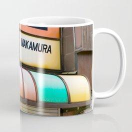 nakamura corner shop Coffee Mug