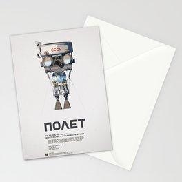 Polyot Schematics 1 Stationery Cards