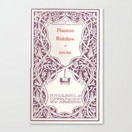 Antique Book * Literacy Art for Book Lovers * Rudyard Kipling  purple white #antiquebooks Canvas Print