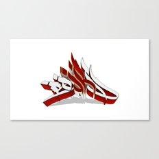 3D GRAFFITI - BOARD Canvas Print