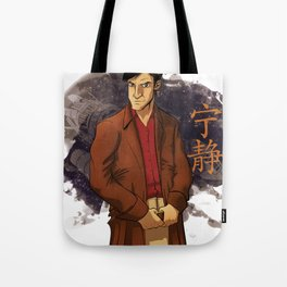 Out in the Black - Mal Tote Bag
