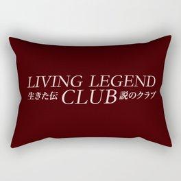Living Legend Club ( Join The Club) Rectangular Pillow