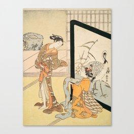 Kyoto Kimono Canvas Print