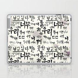 Love in words  Laptop & iPad Skin