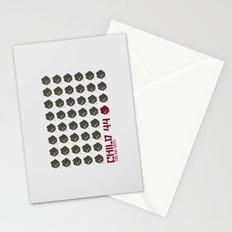 Child 44 Stationery Cards