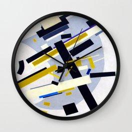 Kazimir Malevich Suprematism 58 Wall Clock