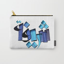 Sharifa Carry-All Pouch