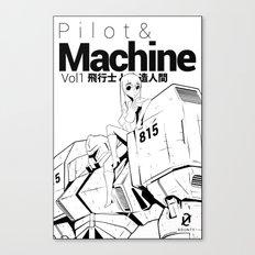 pilot & machine Canvas Print