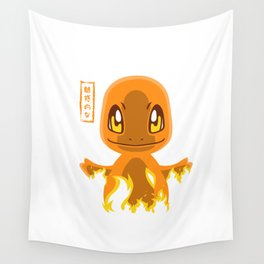 Dragon Fire Wall Tapestry