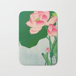 Ohara Koson Flowering Lotus 1930s Japanese Woodblock Print Vintage Historical Japanese Art Bath Mat