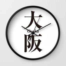 Osaka in Japanese Kanji Wall Clock
