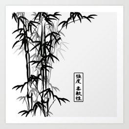強度 柔軟性 (strength, flexibility) Art Print