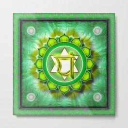 Anahata Chakra - Heart Chakra - Series I Metal Print
