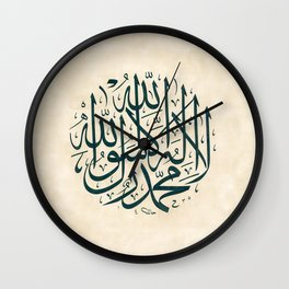 Shahada - There is no god but God. Muhammad is the messenger of God Wall Clock