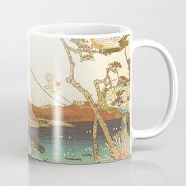 Asian Persuasion Coffee Mug