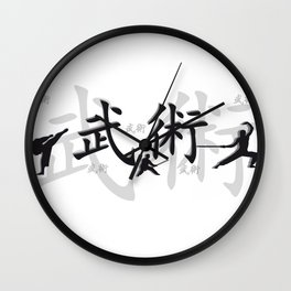Martial Arts Wall Clock