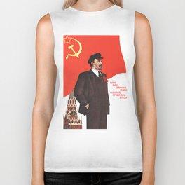 Russia, URSS Vintage Poster (4) Biker Tank