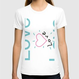 Love - Blue Typography and Pink Heart Shape Art  T-shirt