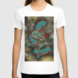 Dragon in the Cloud Type E: Minhwa-Korean traditional/folk art T-shirt