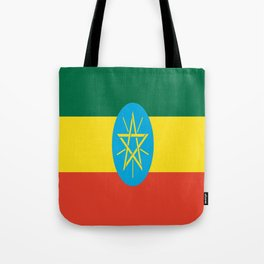 406ff543ddba flag of Ethiopia-ኢትዮጵያ