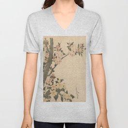 Hokusai, flowers of a cherry-tree- manga, japan,hokusai,japanese,北斎,ミュージシャン Unisex V-Neck
