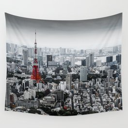 Cinereous City Wall Tapestry