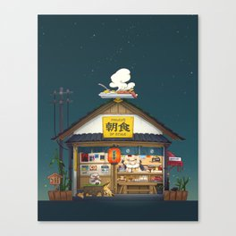 A Happy Place Canvas Print
