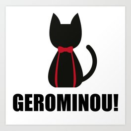 Geronimo + Cat = Gerominou Art Print