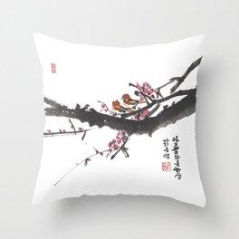 A Beautiful Pair Throw Pillow