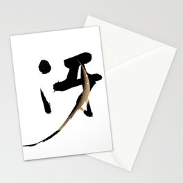 Combined Chinese Calligraphy and Photography - the Moon  Stationery Cards