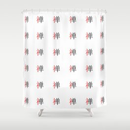 Zen 4 Shower Curtain