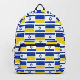 Mix of flag: Israel and Ukraine Backpack