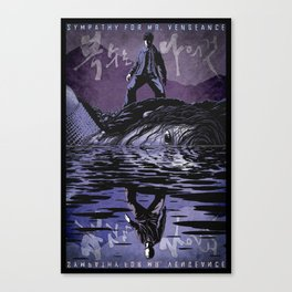 Sympathy for Mr. Vengeance [limited color] Canvas Print