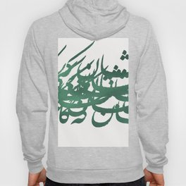 Persian typography Hoody